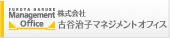 株式会社古谷治子マネジメントオフィス