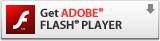 当サイトはADOBE Flashを利用しています。最新のFlash Playerをこちらからダウンロードしてください。